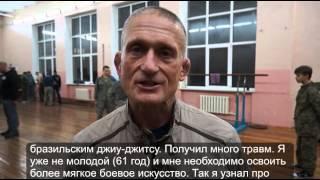 Отзыв Стива Максвелла о Системе Кадочникова