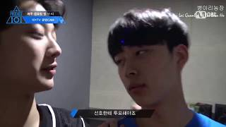 [VIETSUB] Produce 101 Selfcam   Lai Guanlin (feat Yoo Seonho, Woo Jinyoung)