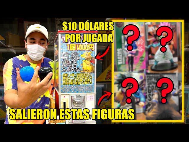 Máquina de FIGURAS SORPRESAS de ANIME en JAPON |  DRAGON BALL, ONE PIECE, ETC