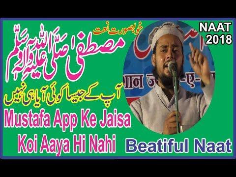 Very Beautiful Naat || Mustafa Aapke Jaisa Koi Aaya Hi Nahi || Mufti Tariq Jameel Qasmi