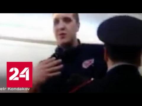 """Инцидентом между волейболистом и """"Победой"""" занялся СК"""