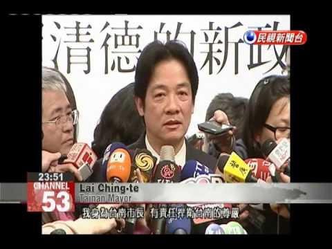 Lai Ching-te visits Taipei for book launch, sparking speculation of presidential run