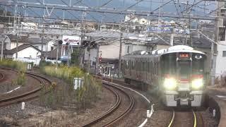 227系快速安芸路ライナー 向洋駅通過
