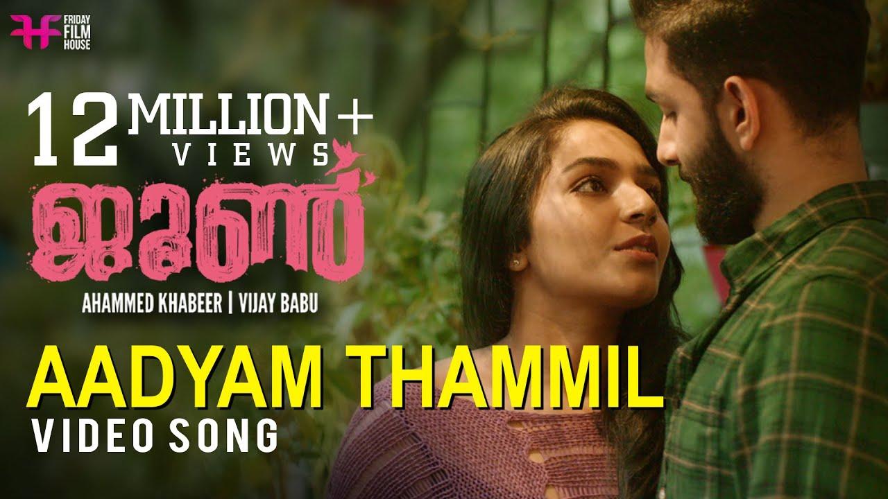 Download June Video Song | Aadyam Thammil | Ifthi | Sooraj Santhosh | Anne Amie | Rajisha Vijayan
