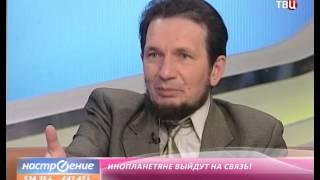 Вадим Чернобров в программе Настроение (ТВЦ, 14.02.2014)