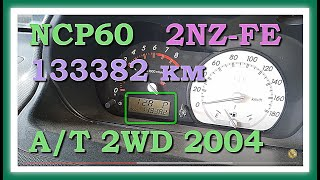 Контрактный двигатель Япония TOYOTA IST / Тойота Ист / NCP60 0175705 A/T 2WD 2004 2NZ-FE 3281032