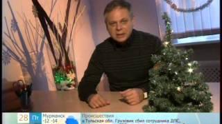 """Макс Мамай """"Доброе утро"""" телеканал """"Первый"""", декабрь 2012"""