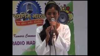 Swarnim Bharat Patriotic Song Competition