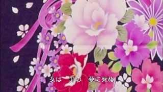 北岡ひろし - 鶴之丞