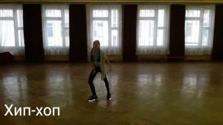 Кастинг на шоу: Танцы на ТНТ дети💙