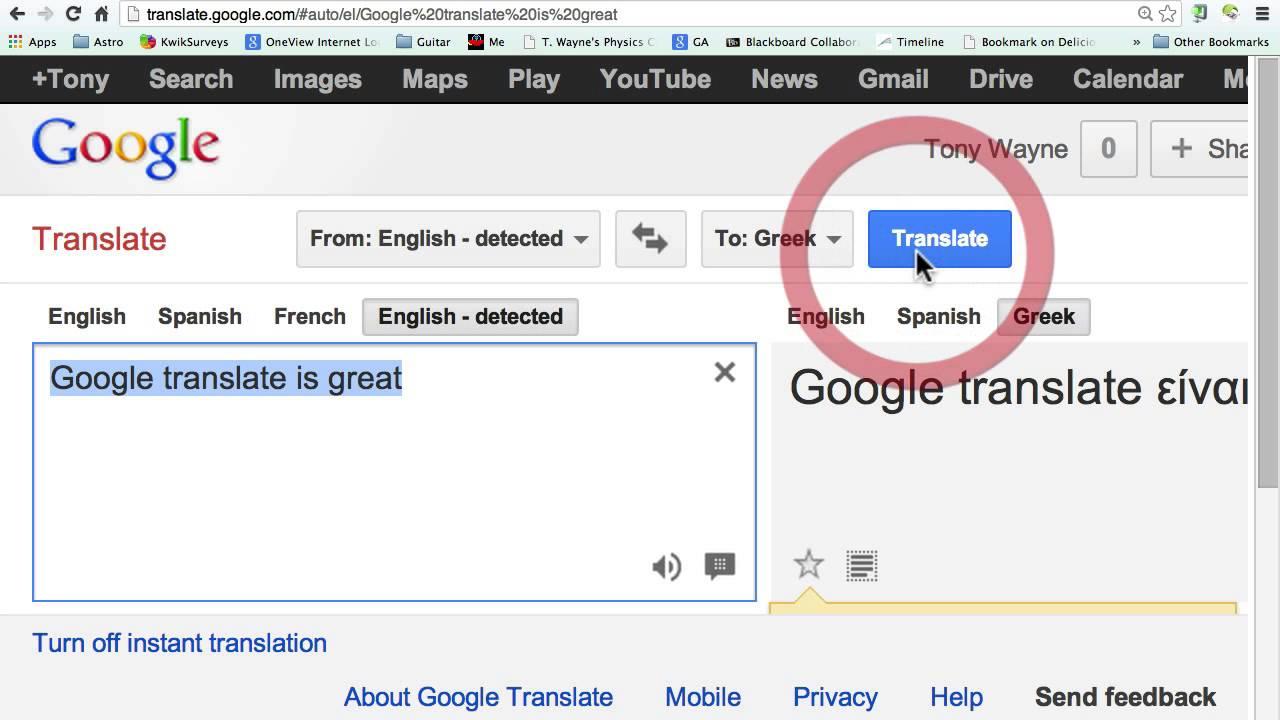 translate.google.com Introduction - YouTube