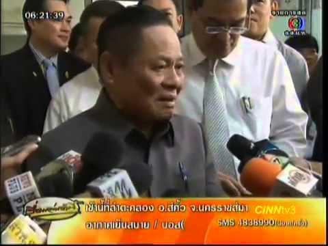 [THAYTV] ชุมพล ศิลปอาชา ถึงแก่อสัญกรรม