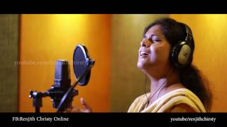 Nee enn sanketham (Latest Malayalam Christian Song sung by Persis John, Lyrics - Renjith Christy)