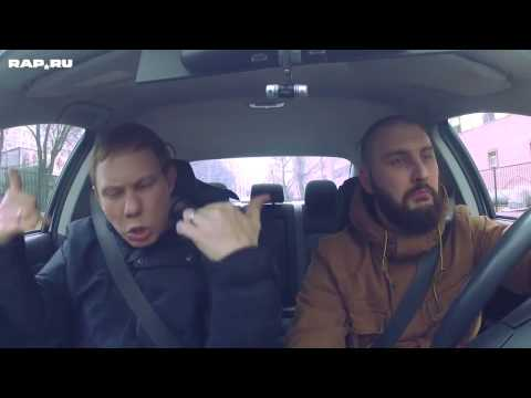 Нигатив (Триада) - Gangster's Paradise (sings Live On Car Video Recorder Cover: Coolio)