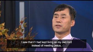 I Was Ashamed of the Gospel! : Young-Shik Kim, Hanmaum Church