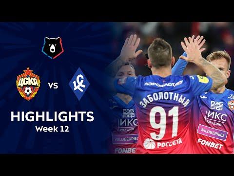 CSKA Moscow Krylya Sovetov Samara Goals And Highlights