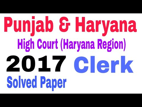Punjab Haryana High Court 2017 Haryana Region|Cadre Paper By Online Practical Knowledge