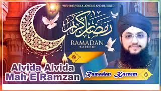 Alvida Alvida Mah E Ramzan  - Hafiz Tahir Qadri - Ramazan 2018 - HD
