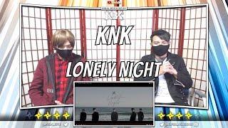 크나큰(KNK) - LONELY NIGHT MV   [ NINJA BROS Reaction / Review ]