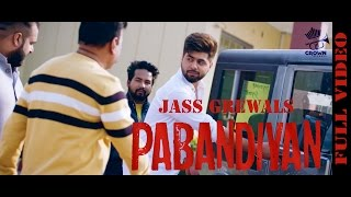 PABANDIYAN || JAS GREWAL || NEW PUNJABI SONG 2017 || CROWN RECORDS || FROM THE CREATERS OF #KHAAB