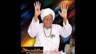 Sadaram Bapu Amara Bhagavan chhe || Lyrics ||Dev pagali ||સદારામબાપુને શ્રદ્ધાંજલિ||