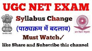 Ugc Net Syllabus Change-2018