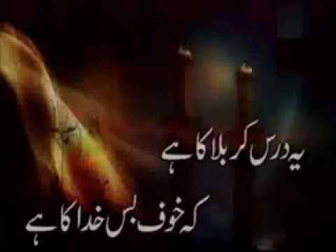 Iameeri ya ali songs, download iameeri ya ali movie songs for free.
