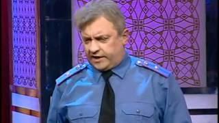 Урок английского в школе милиции - Большая Разница по-украински - Интер