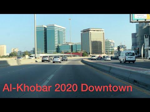 Al-Khobar City Drive 2020.