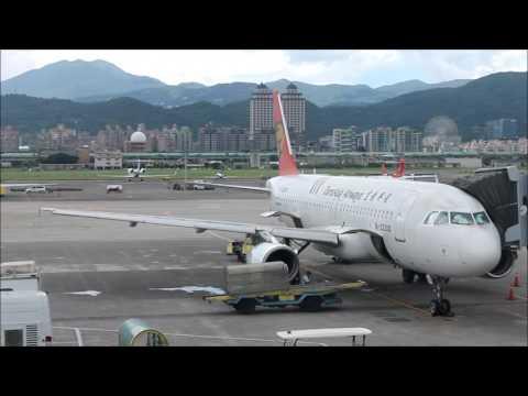 Flying to Penghu / Pescadores Islands ( 澎湖), Taiwan / 臺灣 / 台灣 / 대만