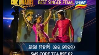 8th Tarang Cine Awards Nominations for Best Singer Female
