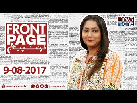 Front Page - 9-Aug-2017 - News one