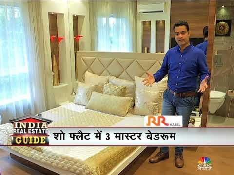 India real estate guide 'Paradigm's Ananda Residency'