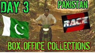 RACE 3 PAKISTAN BOX OFFICE COLLECTION DAY 3 | SALMAN KHAN | SUPERHIT