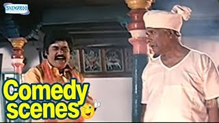 Kannada Hasya - Heere Anna Searches Baby Goat - Top Kannada Comedy Scenes
