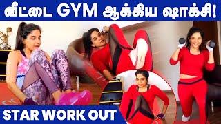 Big Boss Sakshi யின் தாறுமாறான work out பார்த்தால் அசந்துடுவீங்க! | Sakshi Agarwal Latest Workout