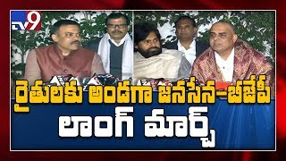 Pawan Kalyan And GVL Press Meet LIVE || Delhi