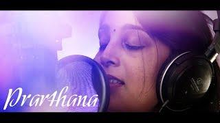 Prarthana Kelkunnavan | Vrinda Shameek | Sanal | Sheba | RAFA Media