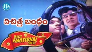 Telugu Movies || Best Emotional Scene || Vichitra Bandham Movie || ANR, Vanisri