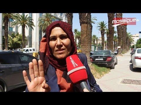 08c5fee97 ما رأي التونسي في المساواة في الميراث بين الرجل والمرأة؟ - YouTube