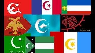 Hayali Ülkeler - 2 (eskiden yapılmıştır!!!)