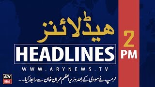 ARY News Headlines |India provides data of river water discharged to Pakistan| 2PM | 20 Aug 2019