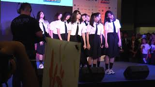FEVER - Ghost World @ Idol Expo 2019 [090219]