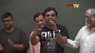 shubh aarambh music launch gstv coverage