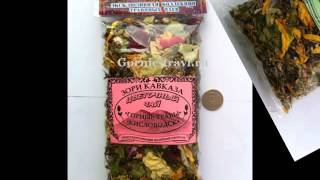 видео травяной чай тонизирующий