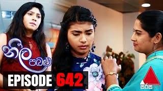 Neela Pabalu - Episode 642 | 17th December 2020 | Sirasa TV Thumbnail