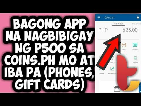 BAGONG APP NA NAGBIBIGAY NG P500 VIA COINS.PH 2019