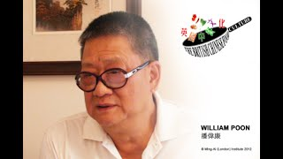 William Poon: British Chinese Food Culture