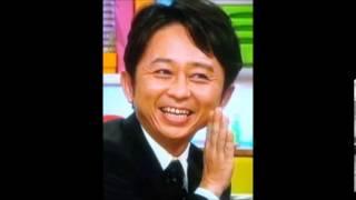 有吉弘行さんの本命は実は元日本テレビアナ・森麻季さんだったと発言!...