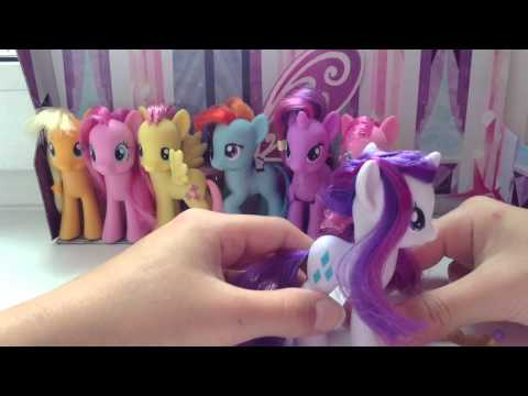 Моя коллекция My little pony